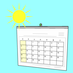 太陽とカレンダー
